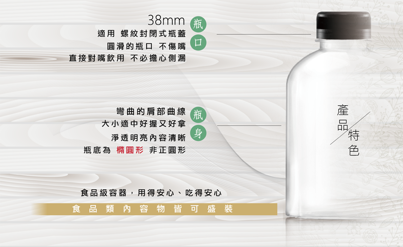 PET bottle-86-500&700